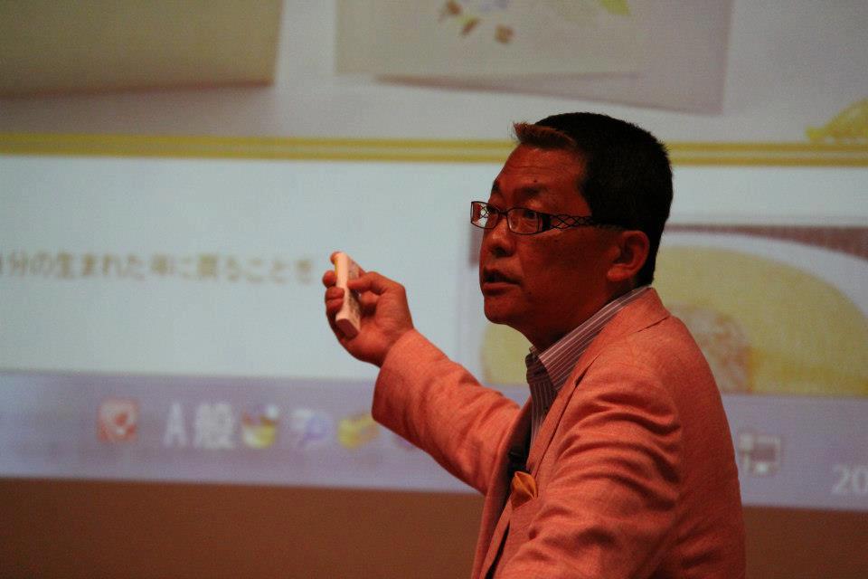 Masahiro Nakatani
