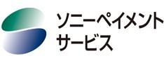 JEECICA会員 ソニーペイメントサービス株式会社