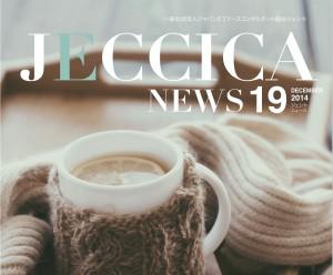JECCICANEWS会報誌19号