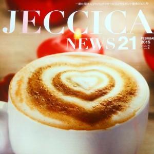 jeccicanews21