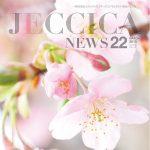 jeccicanews22