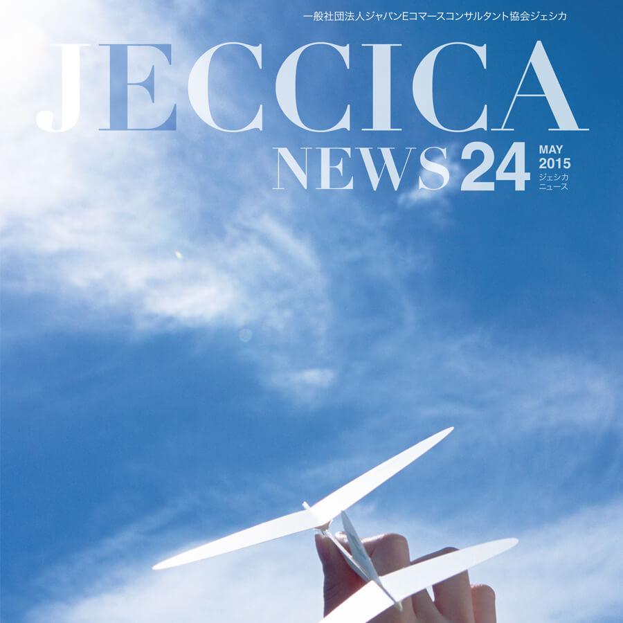 jeccicanews24