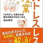 shimizubook