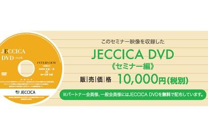 dvd_image01