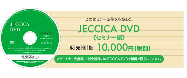 dvd_image_11