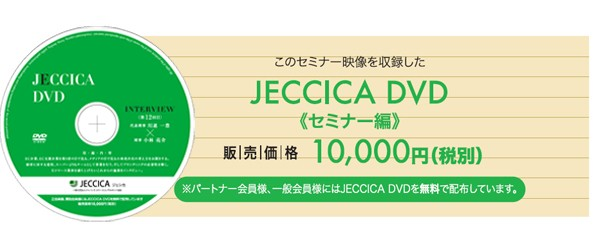 dvd_image_12
