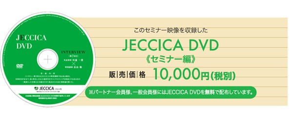 dvd_image_7