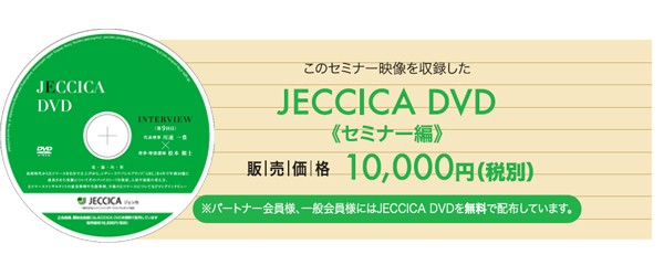 dvd_image_9