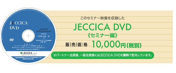 dvd_image_guest01