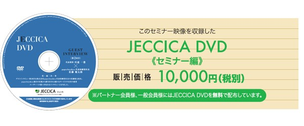dvd_image_guest02