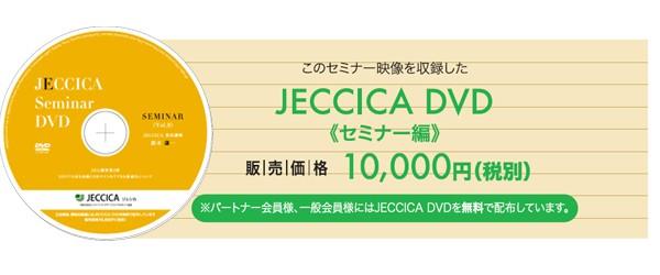 seminar_dvd_image_09