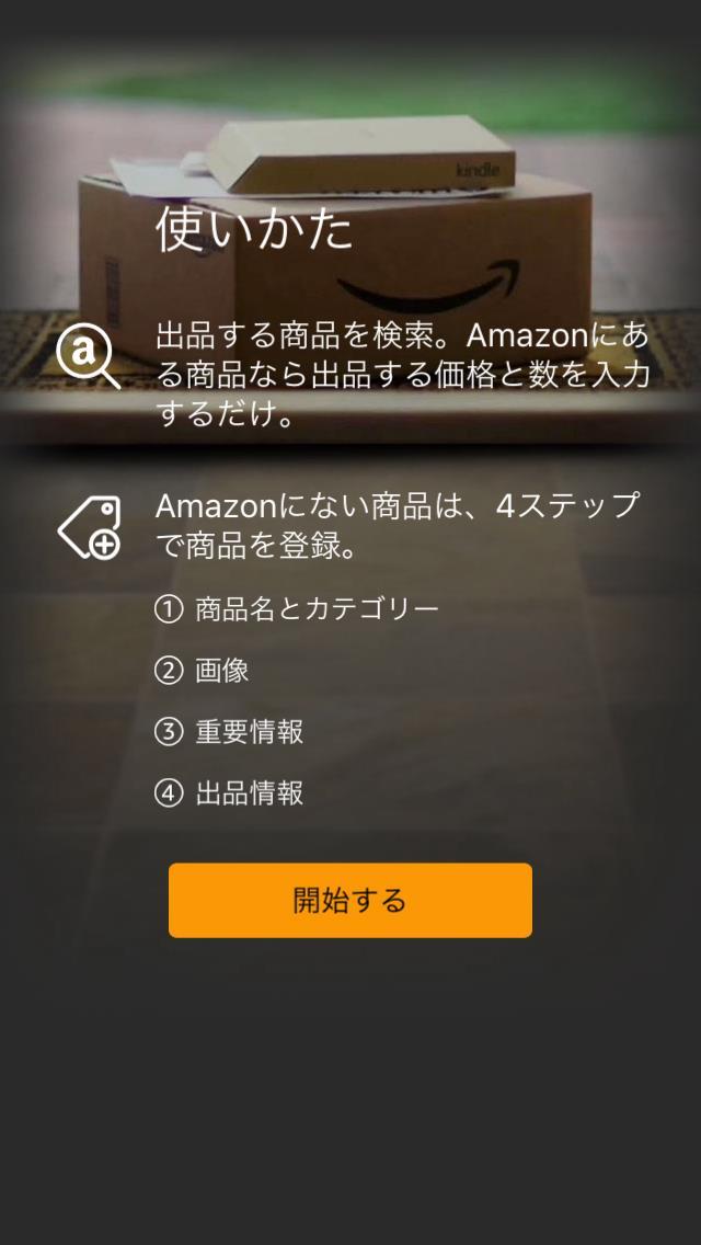 Amazon.co.jp: ダウンロード