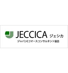 JECCICA客員講師
